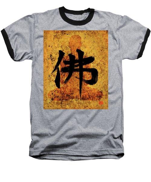 Butsu / Buddha Painting 2 Baseball T-Shirt