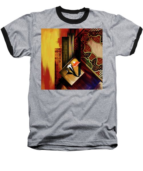Baseball T-Shirt featuring the painting Calligraphy 102  2 1 by Mawra Tahreem