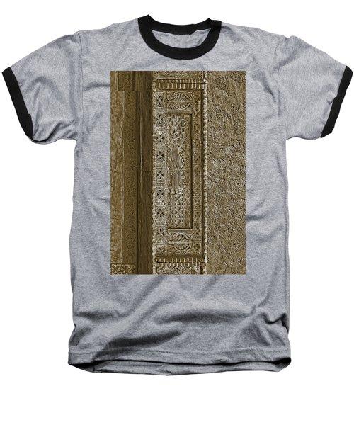 Carving - 5 Baseball T-Shirt by Nikolyn McDonald