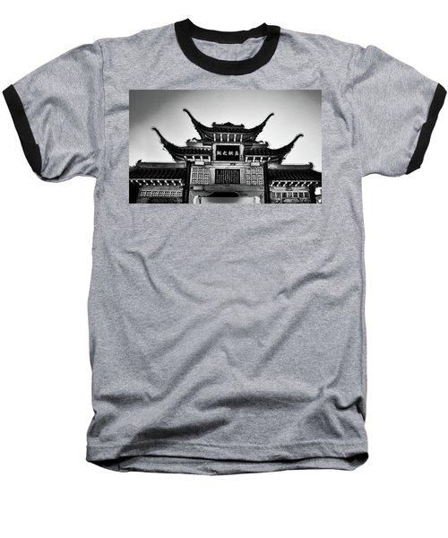 Chinatown L A Baseball T-Shirt