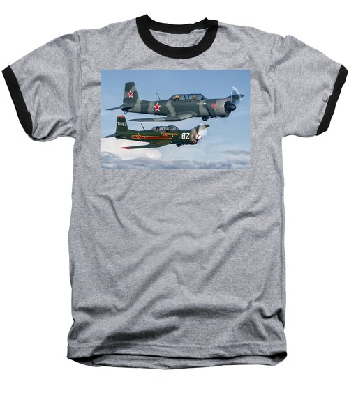 Chinese Checkers Baseball T-Shirt