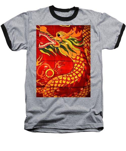 Chinese Dragon Baseball T-Shirt