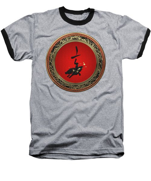 Chinese Zodiac - Year Of The Pig On Red Velvet Baseball T-Shirt