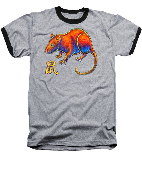 Chinese Zodiac - Year Of The Rat Baseball T-Shirt