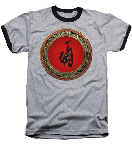 Chinese Zodiac - Year Of The Rooster On Red Velvet Baseball T-Shirt