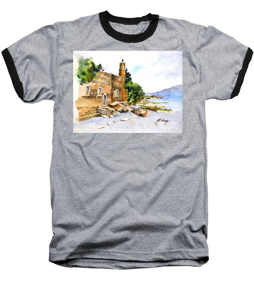 Church Of Primacy, Galilee Baseball T-Shirt