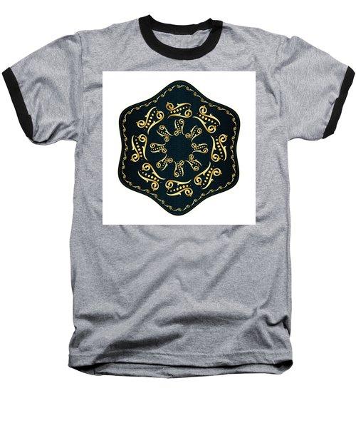 Circularium No. 2560 Baseball T-Shirt by Alan Bennington