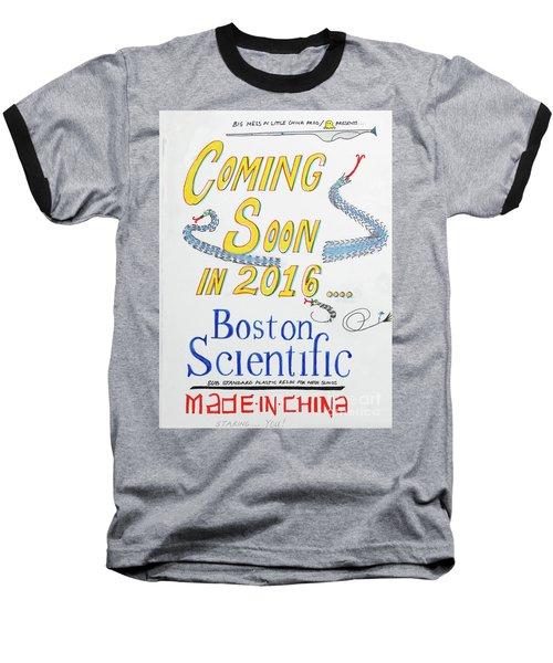 Coming Soon Baseball T-Shirt