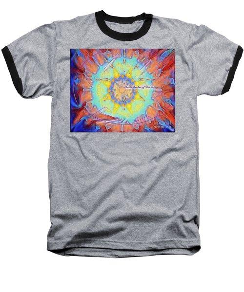 Psalm 17 Baseball T-Shirt