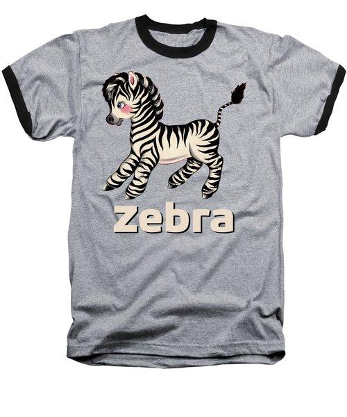Cute Baby Zebra Pattern Vintage Book Illustration Pattern Baseball T-Shirt by Tina Lavoie