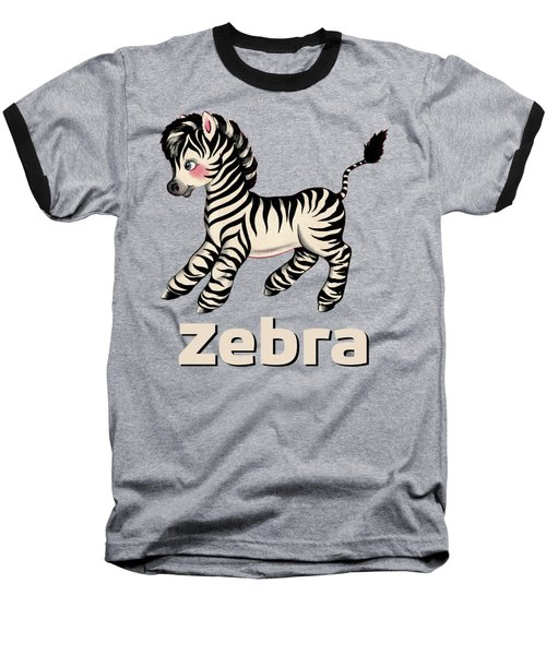 Cute Baby Zebra Pattern Vintage Book Illustration Pattern Baseball T-Shirt