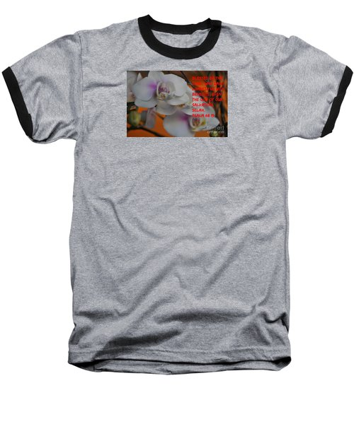Daily Benefits Baseball T-Shirt