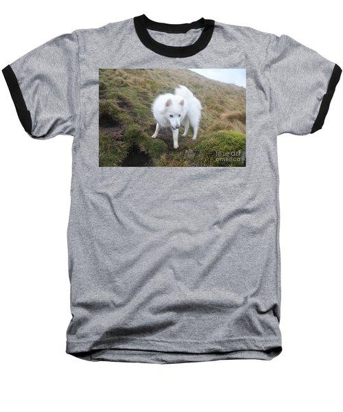 Daisy - Japanees Spits Baseball T-Shirt