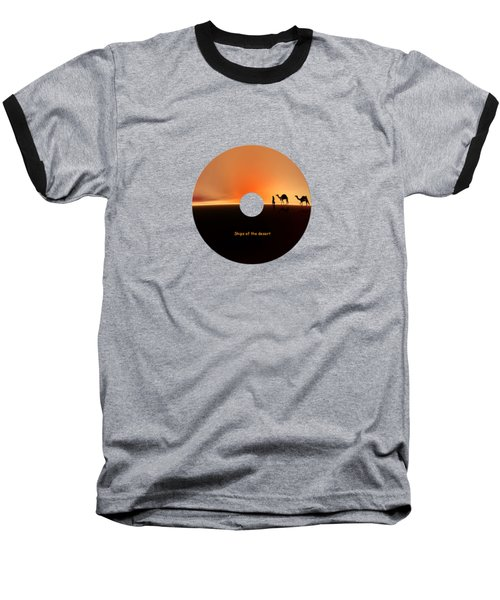Desert Mirage Baseball T-Shirt
