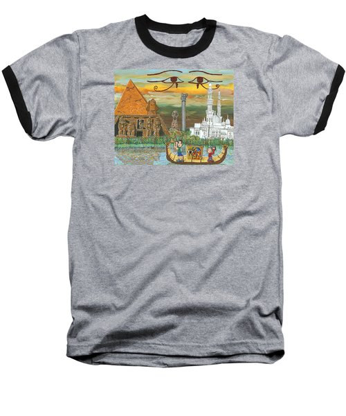 Egypt   Jan Baseball T-Shirt