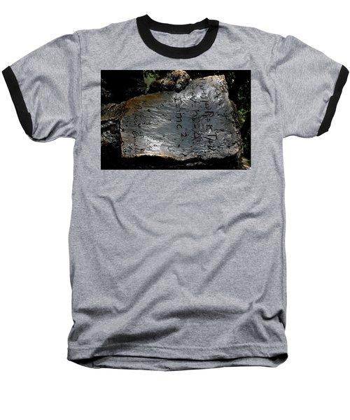 Emc2 Baseball T-Shirt
