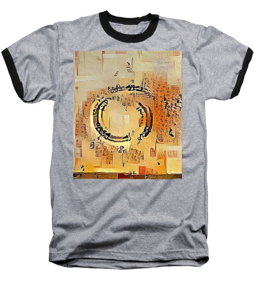 Enso Calligraphy  Baseball T-Shirt