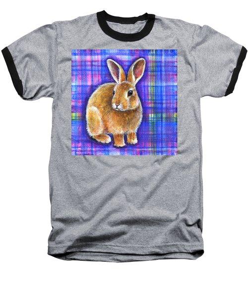 Excellence Baseball T-Shirt