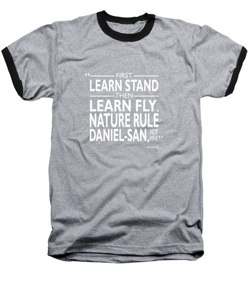 First Learn Stand Baseball T-Shirt by Mark Rogan