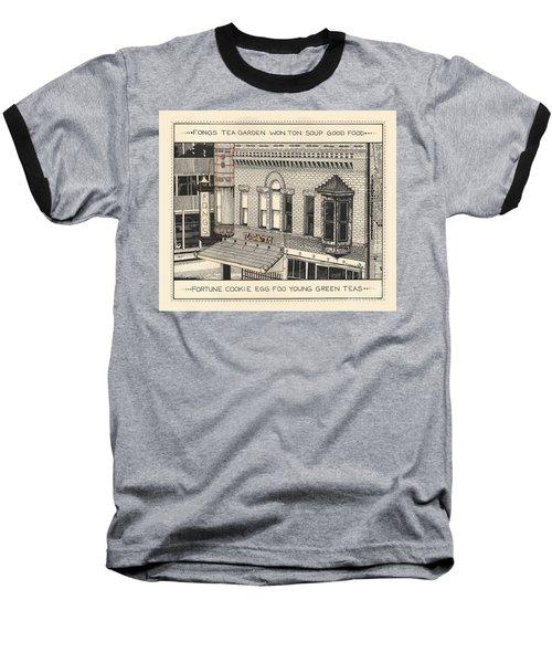 Baseball T-Shirt featuring the drawing Fongs Tea Garden by Chholing Taha