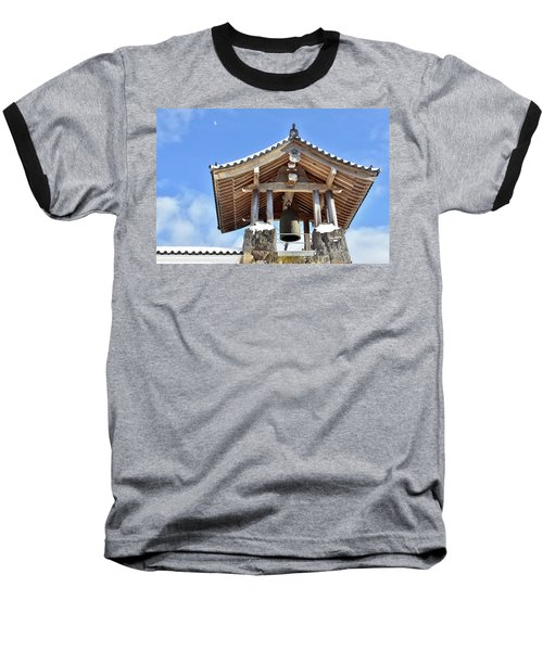 For Whom The Bell Tolls Baseball T-Shirt