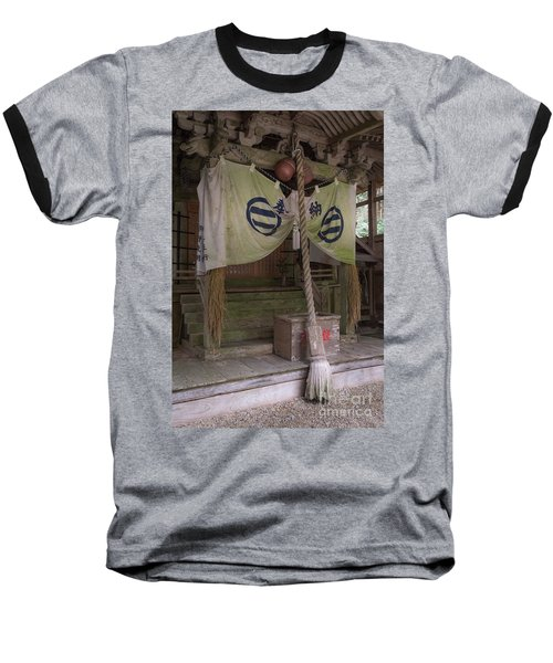 Baseball T-Shirt featuring the photograph Forrest Shrine, Japan 4 by Perry Rodriguez