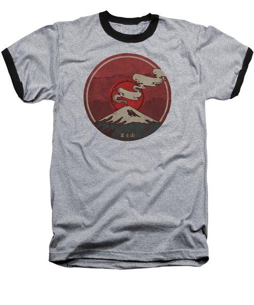 Fuji Baseball T-Shirt by Hector Mansilla