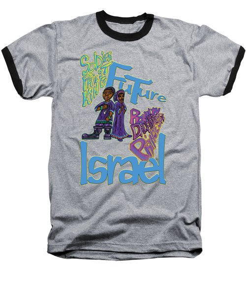 Future Israel Baseball T-Shirt