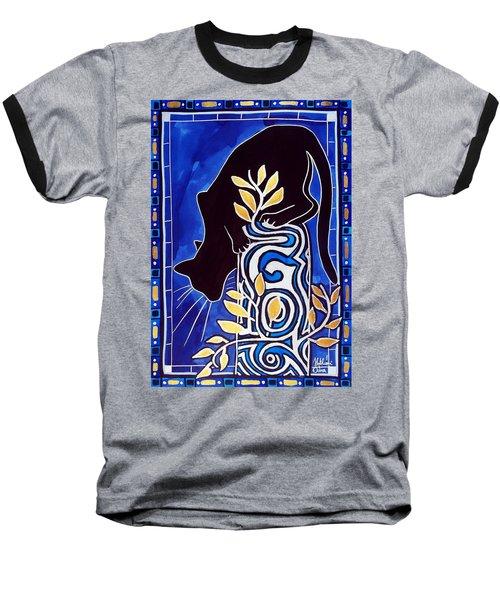 G Is For Gato - Cat Art With Letter G By Dora Hathazi Mendes Baseball T-Shirt