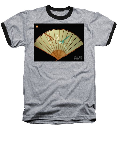 Geisha Sunrise Baseball T-Shirt