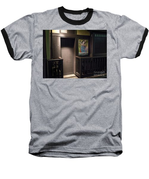 Baseball T-Shirt featuring the photograph Geisha Tea House, Gion, Kyoto, Japan 2 by Perry Rodriguez