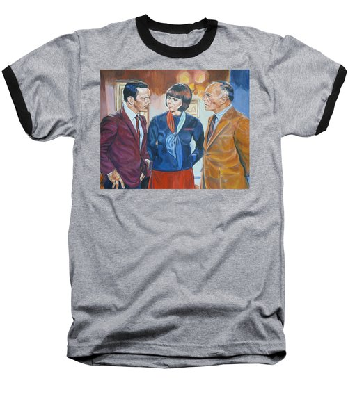 Get Smart Baseball T-Shirt by Bryan Bustard
