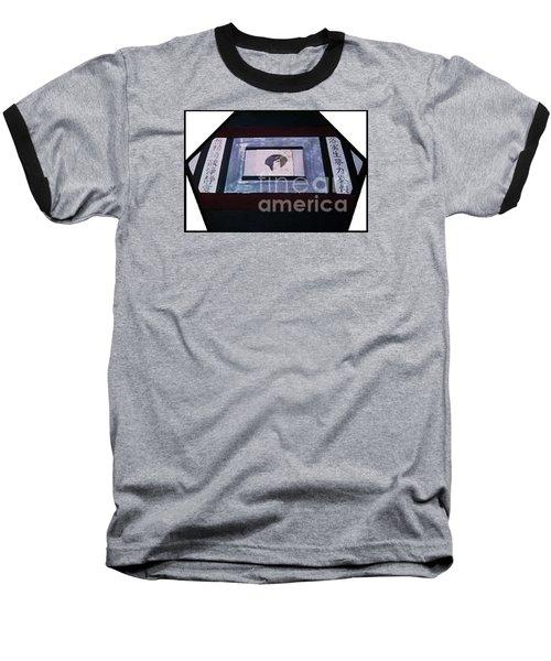 Gift Of Kanji In Love Baseball T-Shirt by Talisa Hartley