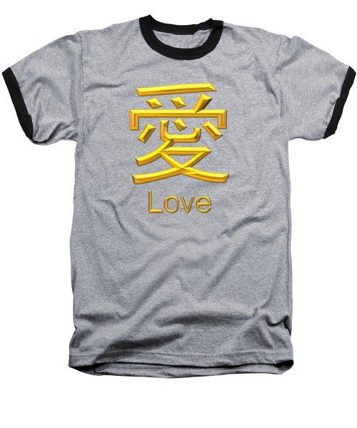 Golden 3d Look Japanese Symbol For Love Baseball T-Shirt