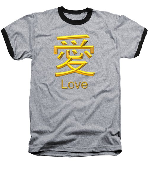 Baseball T-Shirt featuring the digital art Golden 3d Look Japanese Symbol For Love by Rose Santuci-Sofranko