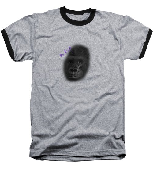 Gorilla Baseball T-Shirt by iMia dEsigN