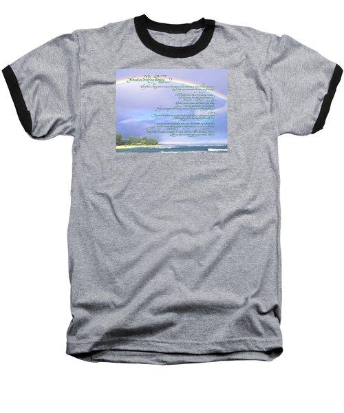 Hawaiian Language Wedding Blessing Baseball T-Shirt