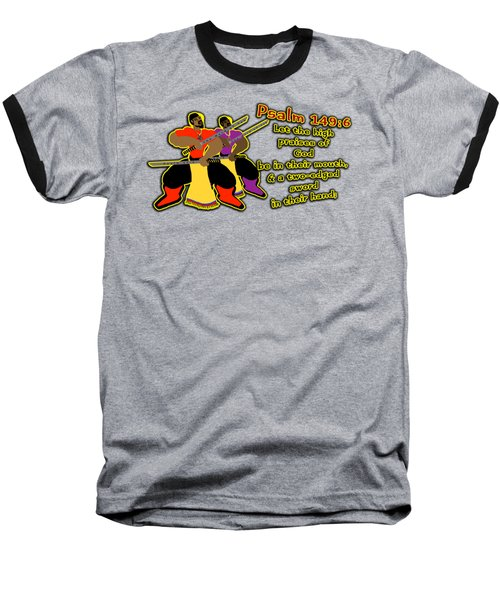 Hebrew Soldier Brothahood Pt1 Baseball T-Shirt