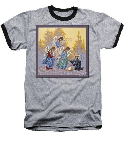 Holy Theologian Bernard Lonergan 122 Baseball T-Shirt