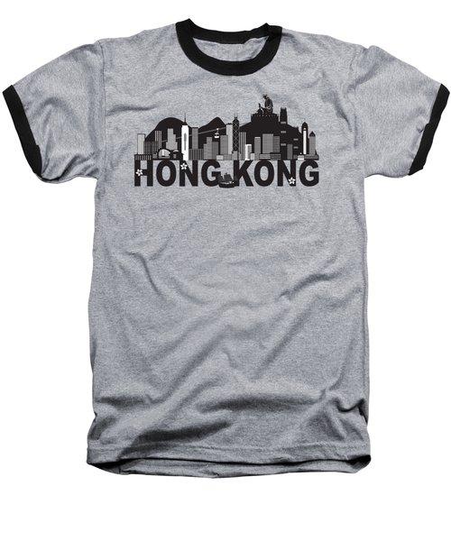 Hong Kong Skyline Buddha Statue Text Black And White Illustration Baseball T-Shirt