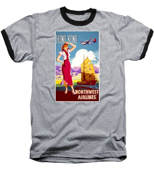 Hong Kong Vintage Travel Poster Restored Baseball T-Shirt by Carsten Reisinger