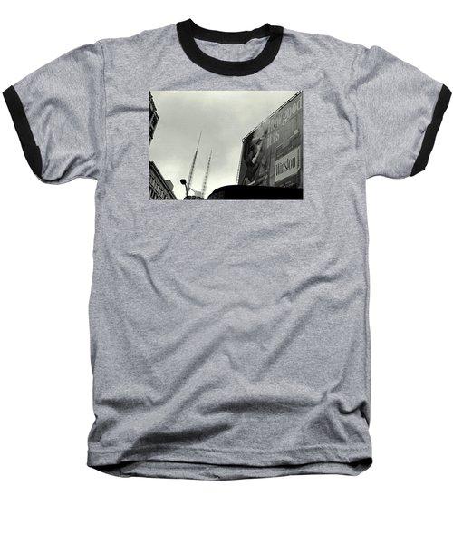 How Good Baseball T-Shirt by David Gilbert