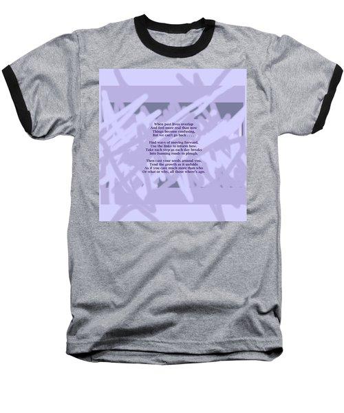 How Now Poem Baseball T-Shirt