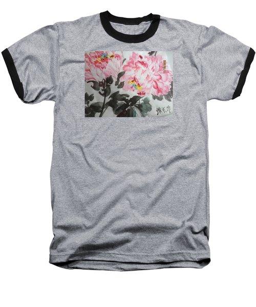Hp11192015-0770 Baseball T-Shirt