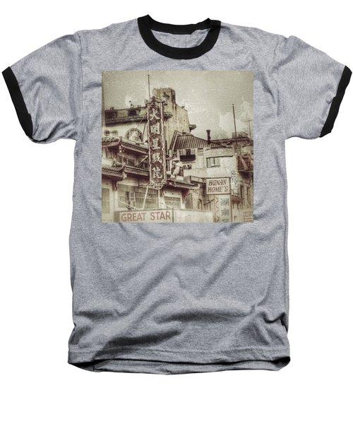 Hunan Home's  Baseball T-Shirt