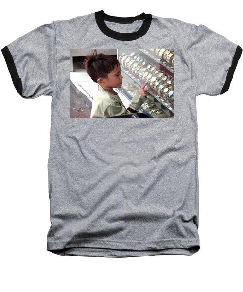 I'll Have The Rolex Baseball T-Shirt