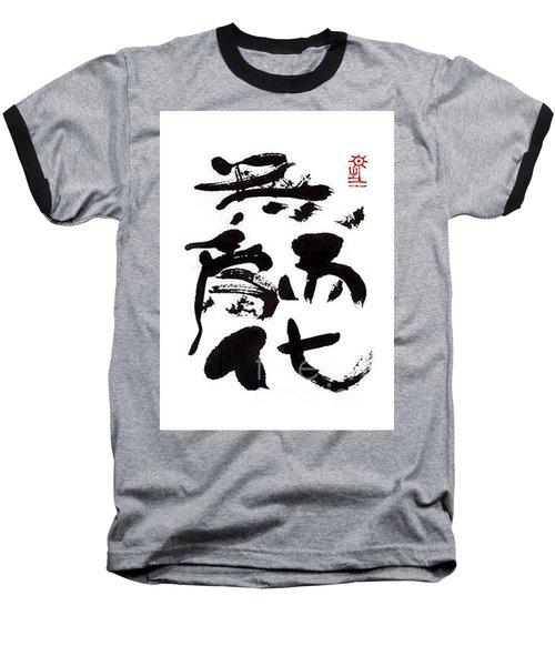 Inaction Baseball T-Shirt