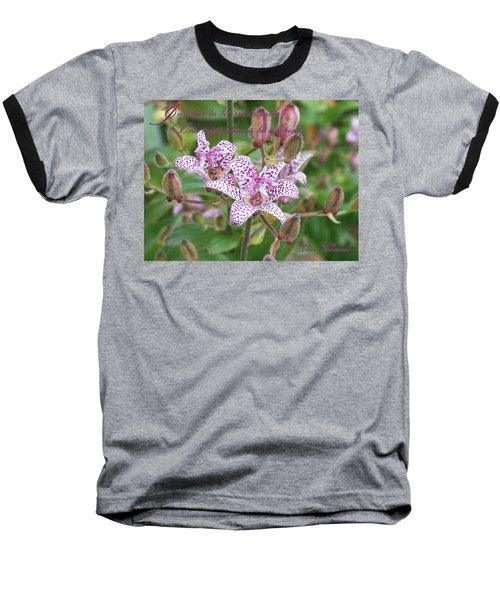 Irreplaceable Baseball T-Shirt