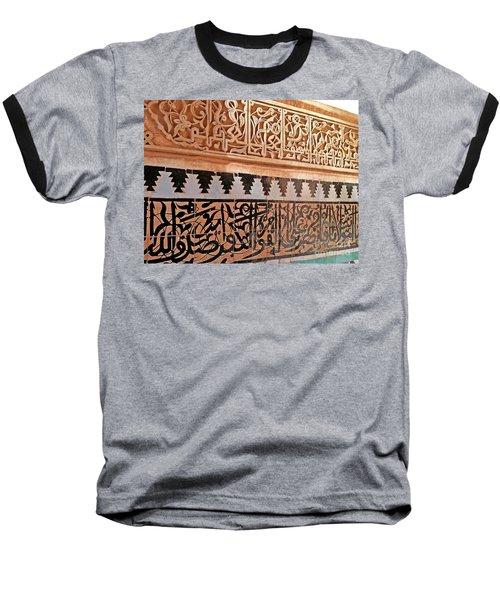 Islamic Art Baseball T-Shirt