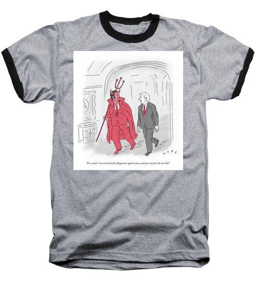 Its A Deal Baseball T-Shirt